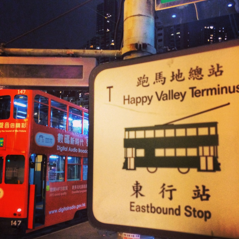 Happy Valley Tram