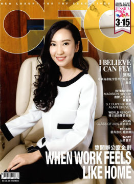 HK CEO Magazine