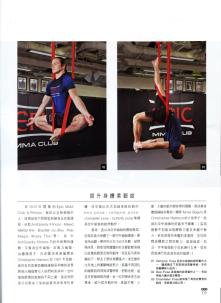 HK CEO Magazine Tamer Begum